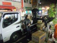 ministres volontaires de Scientologie au Japon