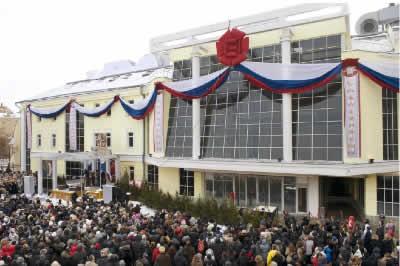 La nouvelle Eglise de Scientologie de Moscou