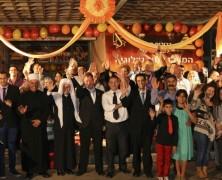 Israël : un nouveau centre de Scientologie