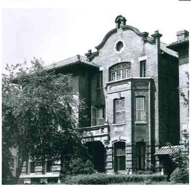 L'Église fondatrice de Scientologie à Washington