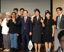 Sydney : les religions s'unissent pour la paix à l'Église de Scientologie