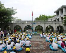 Taïwan : l'abus de drogues considéré comme un problème de sécurité nationale