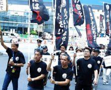 TOKYO: les personnes âgées victimes d'abus psychiatriques