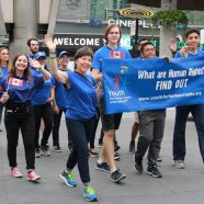 Toronto (Canada) : les jeunes pour les droits de l'Homme portent un message