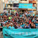 action humanitaire scientologie