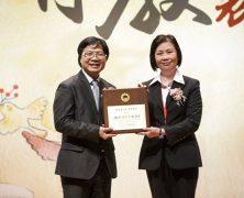 Le ministre de l'intérieur taïwanais récompense l'Eglise de Scientologie