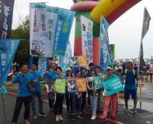 Taïwan : une campagne des scientologues pour mettre fin à la toxicomanie
