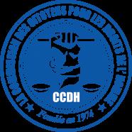CCDH a encore frappé au CHU de Saint-Étienne