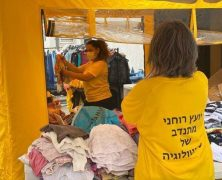 Les scientologues israéliens tendent la main pour aider les habitants