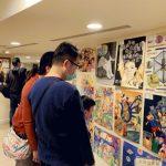 Concours pour les droits de l'Homme à Kaohsiung