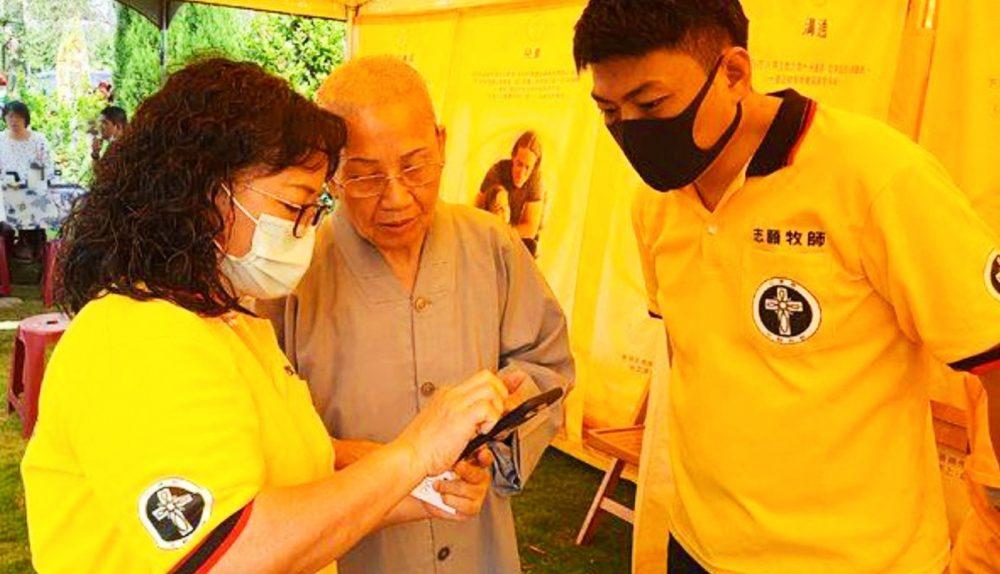 Diffusion de la sagesse lors d'un festival bouddhiste à Taïwan