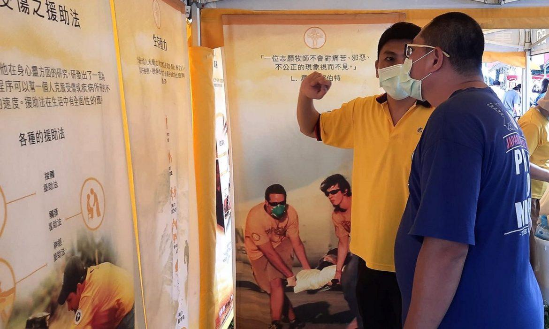 Une nouveauté au festival de la Fête des mères à Kaohsiung, Taïwan